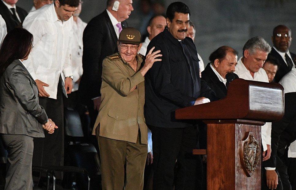 ДелегацияРФ прибыла нацеремонию прощания— Похороны Фиделя Кастро