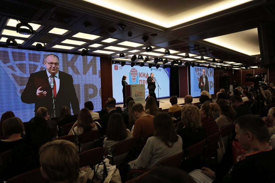 Открытие Конференции КИДПРО 2016