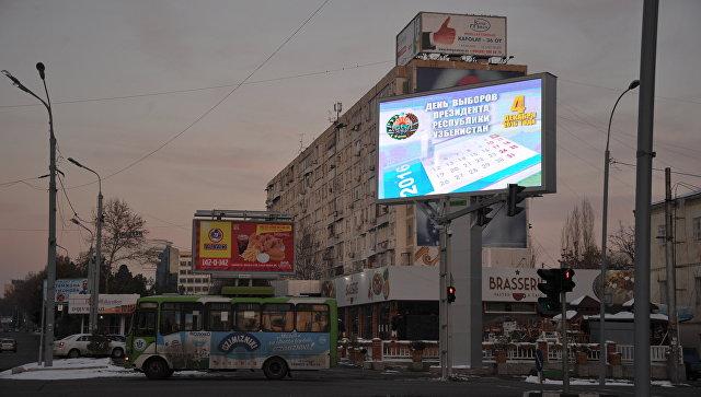 ВУзбекистане «день тишины»: страна готовится выбрать президента