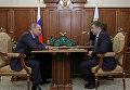 Президент РФ Владимир Путин и заместитель министра финанасов Максим Орешкин во время встречи в Кремле. 30 ноября 2016