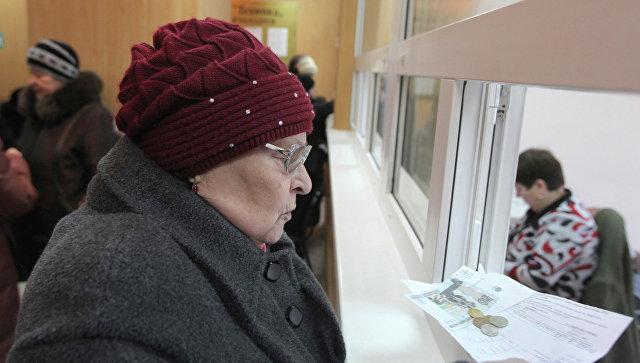 Женщина оплачивает коммунальные услуги . Архивное фото