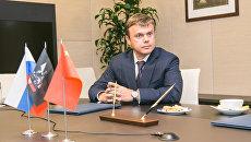 Гендиректор Главкино и старший вице-президент Банка ВТБ Владислав Мельников