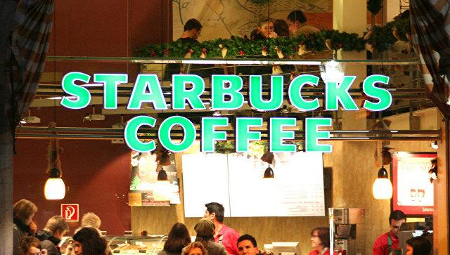 Руководитель компании Starbucks Шульц ушел вотставку