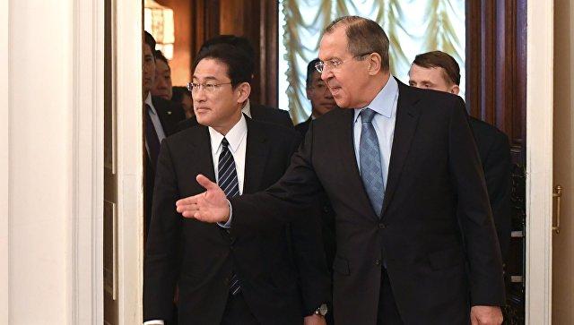 Глава МИД РФ С. Лавров встретился с главой МИД Японии Ф. Кисидой