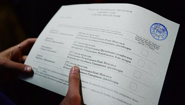 Явка на президентских выборах в Узбекистане составила почти 88%
