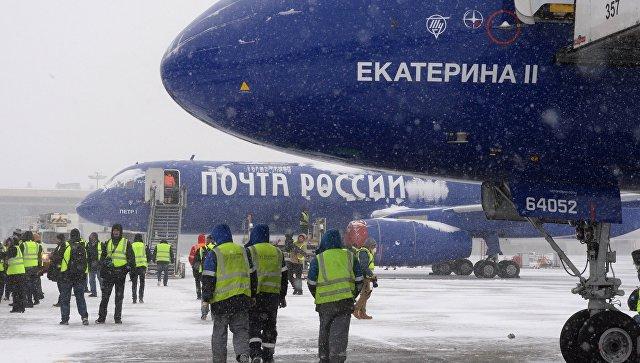 """В """"Почте России"""" прокомментировали проверку Генпрокуратуры по поводу Ту-204"""