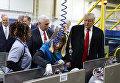 Избранный президент США Дональд Трамп во время визита на завод компании Carrier в штате Индиана. 1 декабря 2016 года
