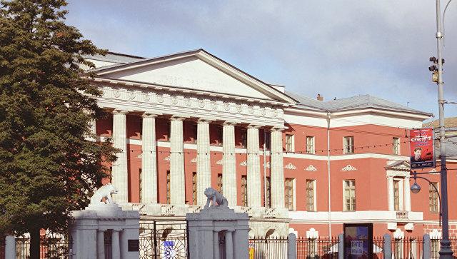 Музей современной истории России. Архивное фото
