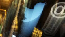 Логотип социальной сети Twitter. Архив