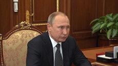 Очень хороший результат - Путин поздравил Сечина с приватизацией Роснефти