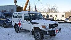 Установка пункта обогрева на КПП Станица Луганская в ЛНР. Архивное фото