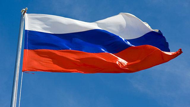 Флаг России. Архивное фото.
