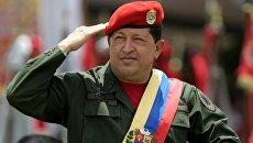 Бывший президент Венесуэлы Уго Чавес