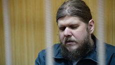 Рассмотрение ходатайства следствия о продлении срока ареста А.Попова. Архивное фото