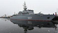 Церемония подъема флага на корабле противоминной обороны Александр Обухов в Санкт-Петербурге. 9 декабря 2016
