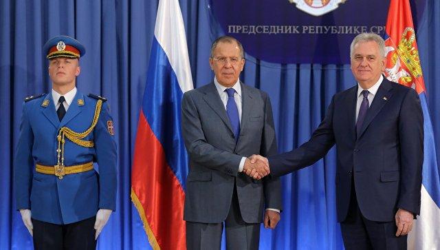 Лавров сообщил теплые пожелания В. Путина президенту Сербии