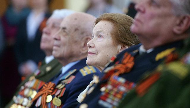 Ветераны Великой Отечественной войны. Архивное фото