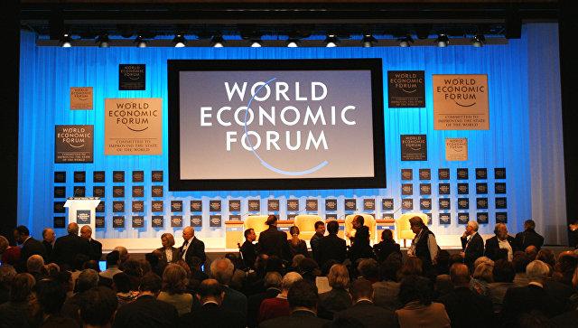 Всемирный экономический форум в Давосе. Архивное фото