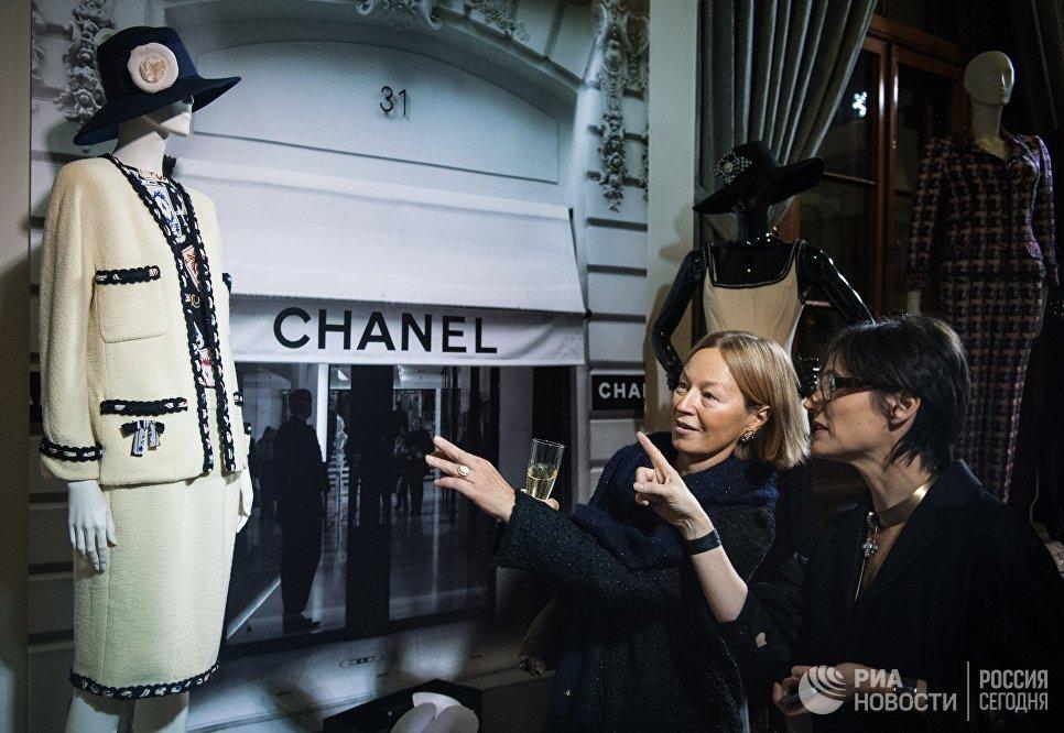 Открытие выставки I love Chanel. Частные коллекции в МВЦ Музей Моды в Москве