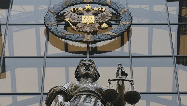Верховный суд РФ. Архивное фото