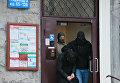 Силовики обезвредили взрывное устройство в многоэтажке на юго-западе Москвы