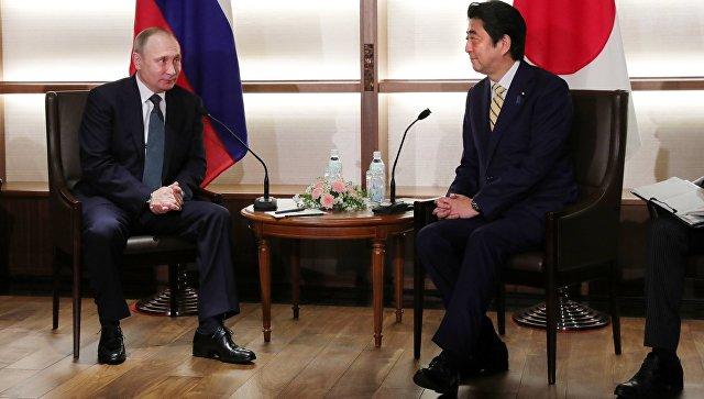 Путин иАбэ необсуждали суверенитет над южными Курилами