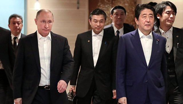 Картинки по запросу Путин в Японии