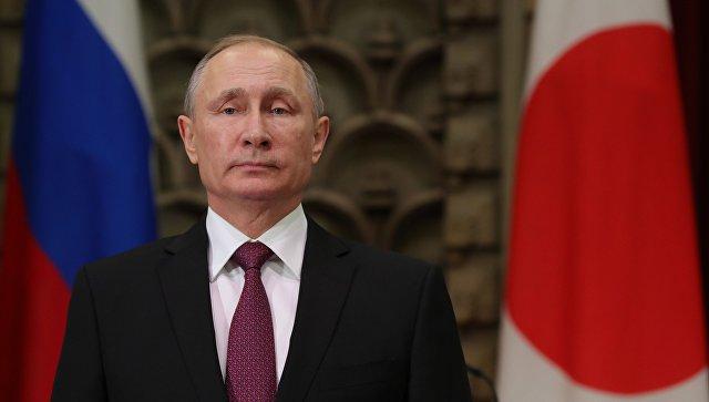 Да это сакэ пил сам президент РФ!