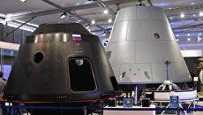 Макеты пилотируемого корабля нового поколения Федерация. Архивное фото