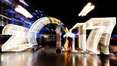 Новогодняя иллюминация в Москве. Архивное фото