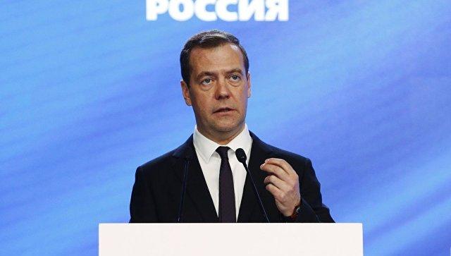 Съезд «Единой России» пройдет 21— Медведев