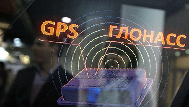Надпись GPS Глонасс. Архивное фото