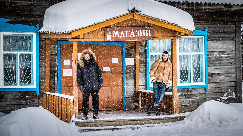Наивные путешественники в России