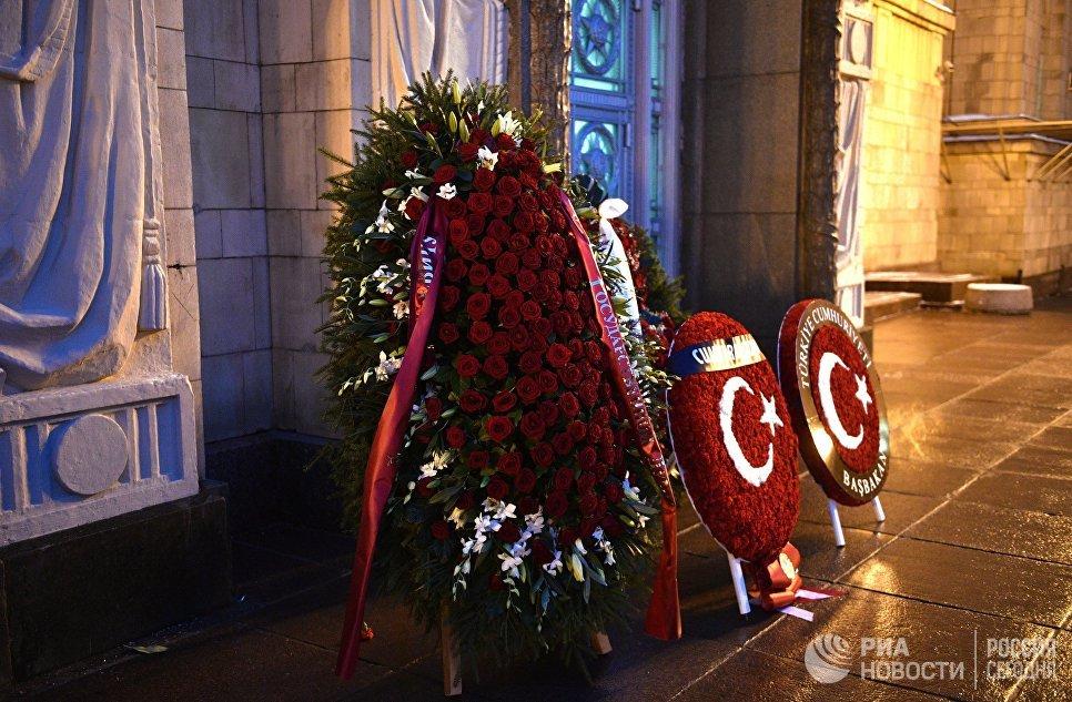 Венки от Турции, в связи с гибелью посла России в Турции Андрея Карлова