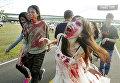 Участники забега зомби в Тайване
