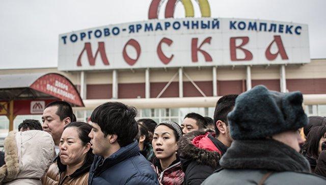 ТЦ Москва в Люблино. Архивное фото