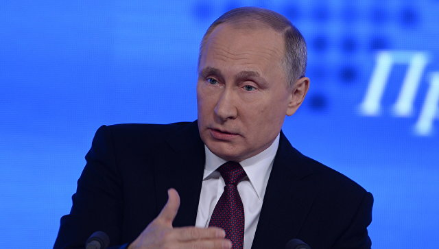 Путин: Деньги отпродажи «Башнефти» и19% «Роснефти» перечислены вбюджет