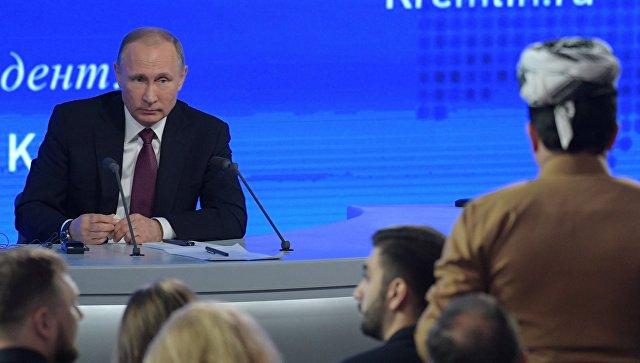 Президент РФ Владимир Путин на двенадцатой большой ежегодной пресс-конференции в Центре международной торговли на Красной Пресне