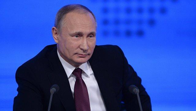 Путин поведал, очем будет говорить сТрампом