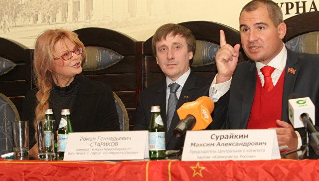 Элеонора Соломенникова, Роман Стариков, председатель ЦК партии Коммунисты России Максим Сурайкин (справа). Архивное фото