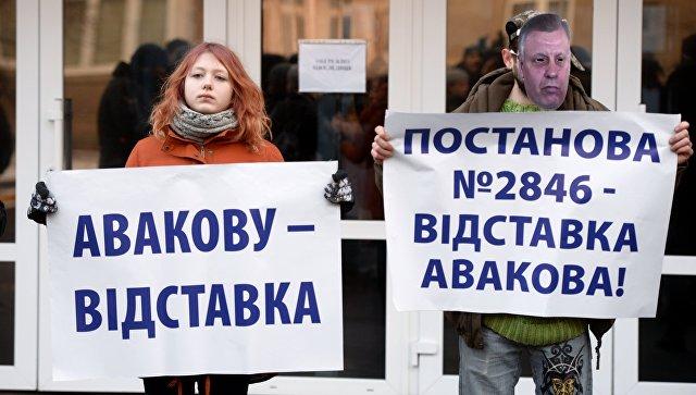 В Киеве прошла акция с требованием отставки Арсена Авакова