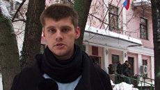 Искренний, веселый, увлеченный – журналист Павел Обухов в сюжетах для РИА Новости