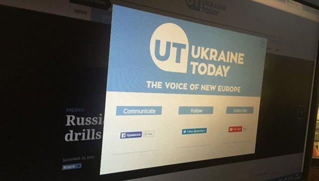 Скриншот страницы иновещательного канала Ukraine Today. Архивное фото
