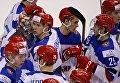 Игроки сборной России после матча молодежного чемпионата мира по хоккею против сборной Канады