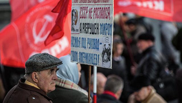 Митинг, посвященный годовщине Великой Октябрьской революции 1917 года. Архивное фото