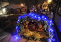 Рождественский вертеп возле Свято-Воскресенского храма в Чите