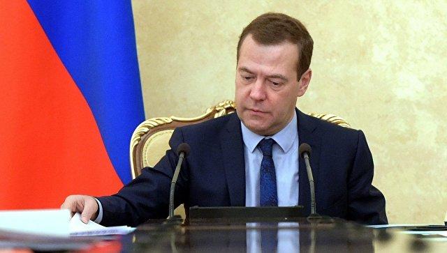 Медведев утвердил требования к защищенности объектов Минздрава