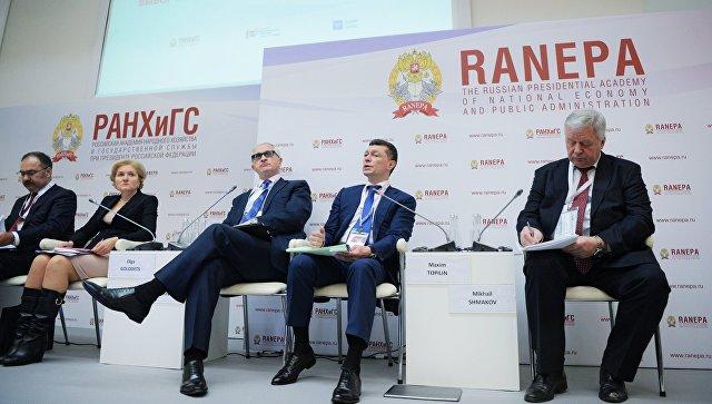 Найти новости россии и в мире сегодня