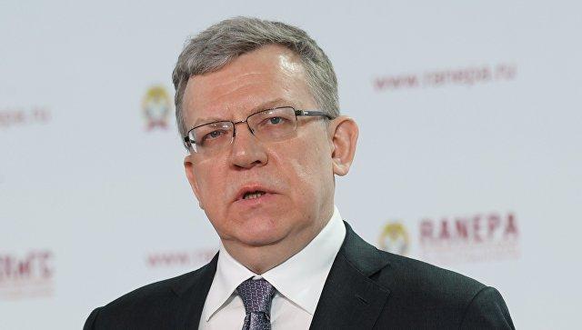 Российская Федерация может отстать отСША навсегда— Кудрин