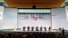 VIII Гайдаровский форум Россия и мир: выбор приоритетов. Третий день